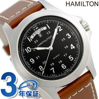 Hamilton quartz khaki King men H64451533 HAMILTON watch Khaki King black