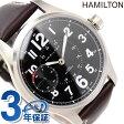 H69619533 ハミルトン HAMILTON カーキ メカ オフィサー