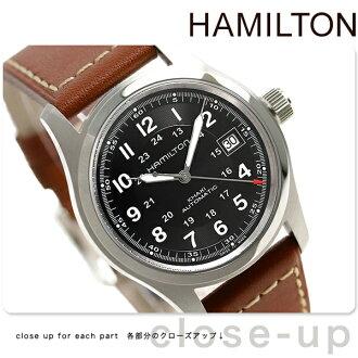Automatic winding Hamilton Khaki field automatic mens H70455533 HAMILTON watches Khaki Field Auto Black