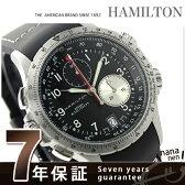 H77612333 ハミルトン HAMILTON カーキ E.T.O ラバー【あす楽対応】