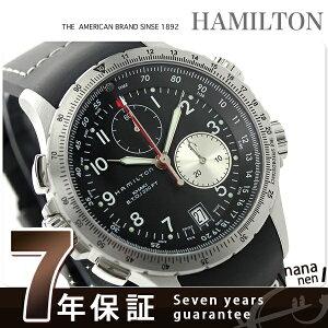 H77612333 ハミルトン HAMILTON クオーツ カーキ E.T.O ラバー メンズ 腕時計 Khaki ETO