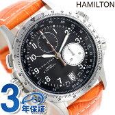 H77612933 ハミルトン HAMILTON カーキ E.T.O レザー【あす楽対応】