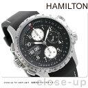 ハミルトン カーキ 腕時計 HAMILTON H77616333 X-ウィンド 時計...