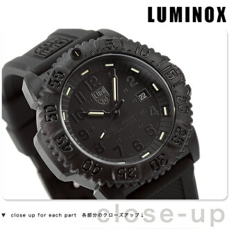 Luminox LUMINOX Navy Seals 3050 series full black 3051 blackout BLACK OUT 3051.BO