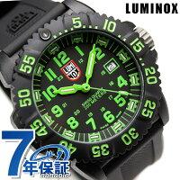ルミノックスLUMINOXネイビーシールズカラーマークシリーズ3050シリーズグリーン3067