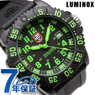 Luminox LUMINOX Navy Seals colormark series 3050 series green 3067