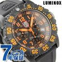 ルミノックス ネイビーシールズ カラーマークシリーズ LUMINOX クロノグラフ オレンジ 3089【多針アナログ表示】 腕時計 時計