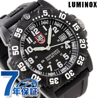 Luminox LUMINOX Navy Seals colormark series ladies white 7051