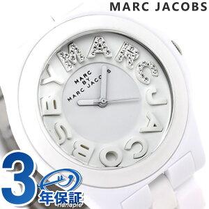 MARC BY MARC JACOBS マークバイマークジェイコブス レディース 時計 RIVERA ホワイト MBM4523【あす楽対応】