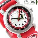 今なら全品5倍以上でポイント最大25倍! 腕時計 キッズ カクタス 子供用 サッカー ラバーベルト CACTUS CAC-27 時計
