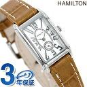 【3月上旬入荷予定 予約受付中♪】H11211553 ハミルトン HAMILTON ARDMORE
