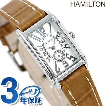 【今ならポイント最大27倍】 ハミルトン 腕時計 HAMILTON H11211553 アードモア 時計【あす楽対応】