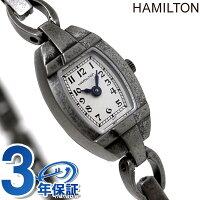 HAMILTONハミルトンReplicaレプリカレディース腕時計アンティーク調シルバーカーフH31121783