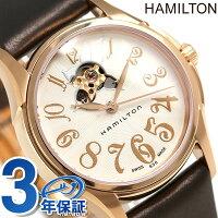 HAMILTONハミルトンJazzMasterLadyAutoジャズマスターオートレディース腕時計オフホワイト×ピンクゴールドブラウンカーフH32345483セールSALE