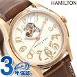 H32345983 ハミルトン HAMILTON ジャズマスター