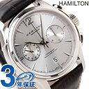 ハミルトン ジャズマスター 腕時計 HAMILTON H32606855 時計【あす楽対応】