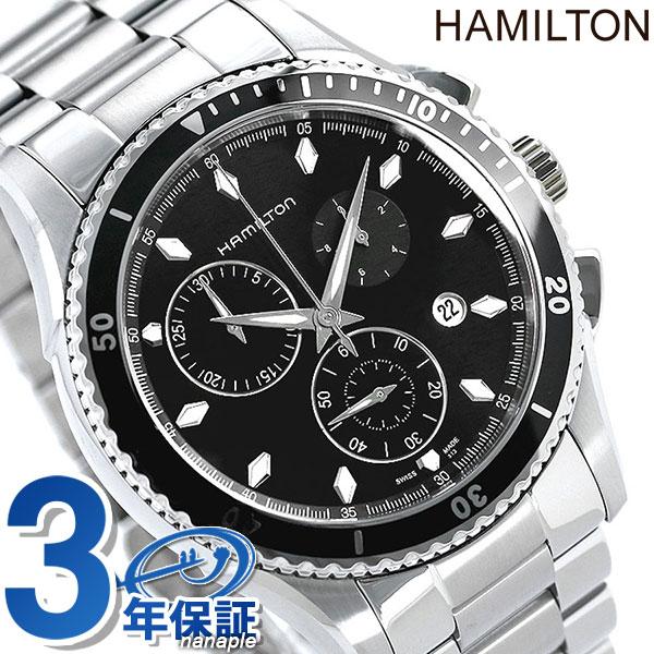 ハミルトン ジャズマスター 腕時計 HAMILTON H37512131 シービュー 時計