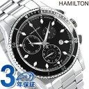 ハミルトン ジャズマスター 腕時計 HAMILTON H37512131 シービュー 時計【あす楽対...