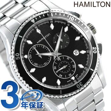 【今ならポイント最大27倍】 ハミルトン ジャズマスター 腕時計 HAMILTON H37512131 シービュー 時計【あす楽対応】