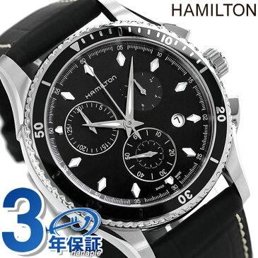 【今ならポイント最大27倍】 ハミルトン ジャズマスター 腕時計 HAMILTON H37512731 シービュー 時計【あす楽対応】