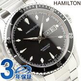 H37565131 ハミルトン HAMILTON ジャズマスター シービュー