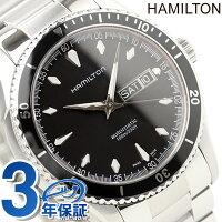 HAMILTONハミルトンJazzmasterSeaViewDayDateジャズマスターシービューデイデイトメンズ腕時計メタルブラックH37565131