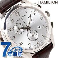 HAMILTONハミルトンJazzmasterThinlineChronoジャズマスターシンラインクロノメンズ腕時計シルバーカーフH38612553