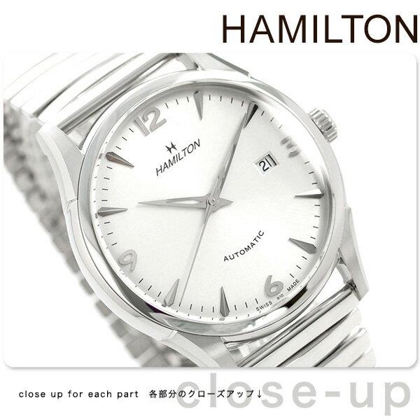 H38715281 ハミルトン HAMILTON シノマティック:腕時計のななぷれ