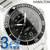 H64515133 ハミルトン HAMILTON カーキーキング スクーバ