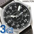H64611535 ハミルトン HAMILTON カーキ パイロット