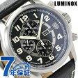 ルミノックス LUMINOX フィールド スポーツ オートマチック クロノ 腕時計 レザーベルト ブラック 1861【あす楽対応】
