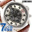 ルミノックス LUMINOX フィールド スポーツ オートマチック クロノ 腕時計 レザーベルト ブラック×シルバー 1869