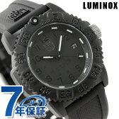 ルミノックス ネイビーシールズ ブラックアウト 腕時計 LUMINOX 7051.BO レディース BLACK OUT