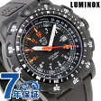 ルミノックス LUMINOX フィールド スポーツ リーコン ポイントマン 腕時計 ラバーベルト キロメートル ブラック 8821.km【あす楽対応】