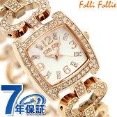 フォリフォリ Folli Follie 腕時計 レディース ジルコニア ピンクゴールド WF5R120BSS