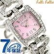 フォリフォリ Folli Follie 腕時計 レディース ジルコニア ピンク WF5T120BPP