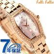 Folli Follie フォリフォリ 腕時計 レディース ジルコニア ホワイトシェル×ピンクゴールド WF8B026BZP