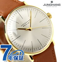 マックス・ビルバイユンハンスハンドワインド手巻き腕時計ドイツ製シルバー×ブラウン027570300