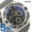 オメガ コンステレーション ダブルイーグル 腕時計 自動巻き ブラック OMEGA 121.92.35.50.01.001 新品