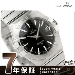 腕時計の選び方 その3-1-1 (用途-機能-クオーツ・自動巻・手巻)