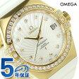 オメガ コンステレーション 35mm 自動巻き レディース 123.57.35.20.55.003 OMEGA 腕時計