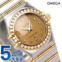 OMEGA オメガ CONSTELLATION 1267.15OMEGA オメガ レディース 腕時計 コンステレーション ミニ ...