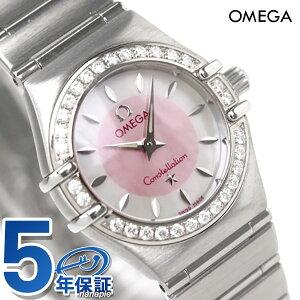 OMEGA オメガ CONSTELLATION 1466.85OMEGA オメガ レディース 腕時計 コンステレーション ミニ ...