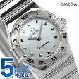 オメガ コンステレーション 22mm クオーツ 1561.71 OMEGA レディース 腕時計 ホワイトシェル 新品