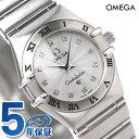OMEGA オメガ CONSTELLATION 1562.36OMEGA オメガ レディース 腕時計 コンステレーション ミニ ...
