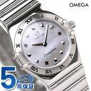 OMEGA オメガ CONSTELLATION 1571.71OMEGA オメガ レディース 腕時計 コンステレーション マイ...