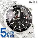 オメガ OMEGA シーマスター 212.30.36.20.01.001オメガ OMEGA シーマスター プロフェッショナル...