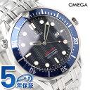 オメガ OMEGA シーマスター プロフェッショナル 2221.80オメガ OMEGA シーマスター プロフェッ...