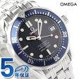 オメガ OMEGA シーマスター プロフェッショナル 300m 2222.80 自動巻き 腕時計 新品