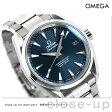 オメガ シーマスター アクアテラ 150M 自動巻き メンズ 231.10.39.21.03.002 OMEGA 腕時計 ブルー